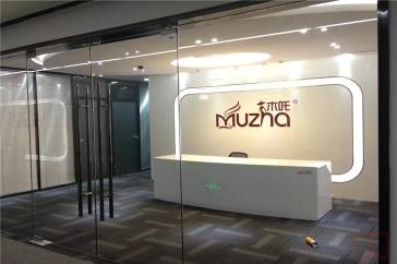 保健品公司装修