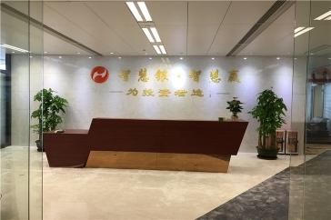 珠江新城办公室装修